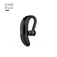 无线蓝牙耳机超长待机挂耳式入耳运动跑步开车专用iphone6789xsplus苹果oppo华为viv 官方标配