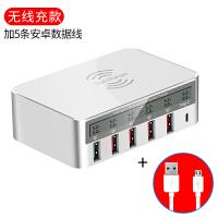 多功能智能插座面板多口USB排插苹果华为小米手机无线充电器QC3.0闪充家用宿舍插线板电源转换器多孔 +5条安卓数据线