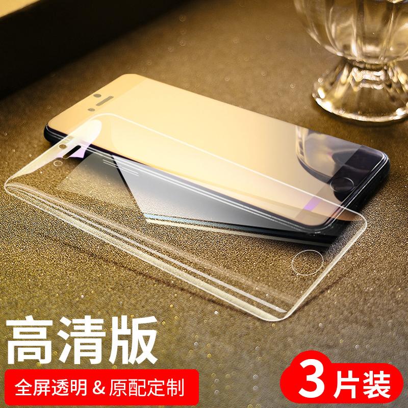 201907210740249704.7寸全屏覆盖ip4前贴膜iphone4s玻璃模pg4保护莫A