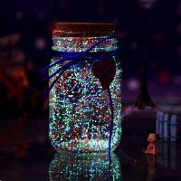 星星瓶 夜光星空瓶玻璃瓶520表白塑料管漂流许愿瓶荧光折纸大中小号玻璃瓶生日礼物送女友