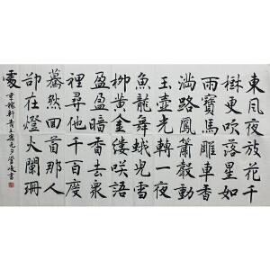 管峻书法作品 镜片