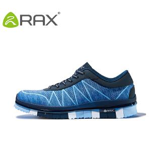 【直降满300减40】RAX正品透气徒步鞋 女防滑户外鞋 速干减震运动旅游休闲鞋鞋