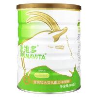 康维多(Primavita)荷兰原装进口金装婴幼儿配方羊奶粉2段900克