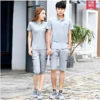 男女青少年立领休闲运动服跑步运动衣时尚简约POLO衫运动装