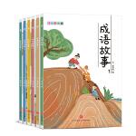 成语故事注音彩图版(套装全6册)