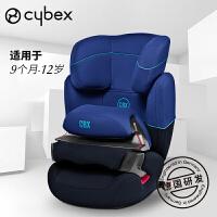 【当当自营】好孩子CYBEX 德国儿童安全座椅汽车用 CBX AURA FIX 9个月-12岁 isofix 月光蓝