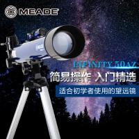 买一送三 米德入门天文望远镜50AZ便携式儿童天文望远镜观天观景天地两用300倍天文望远镜