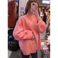 糖果色毛衣女秋冬套头宽松大码韩版学生bf风针织衫慵懒风毛衣外穿 粉红色 均码