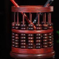 【只有一个】红酸枝算盘笔筒创意时尚办公复古多功能笔筒桌面收纳笔筒笔座办公用品