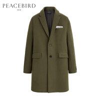 【2件2.5折】太平鸟男装 墨绿色羊毛大衣男士韩版修身翻领毛呢大衣冬新款外套