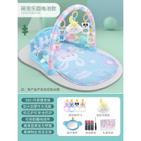 【支持礼品卡】新生婴儿玩具床头音乐旋转床铃挂件悬挂式床上摇铃初生宝宝三个月 1qh