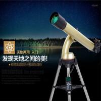 星林XLS1-80/900 80EQ中文自动寻星折射式天文望远镜 观天观景天地两用