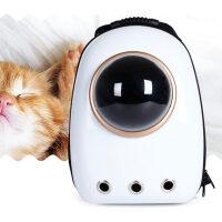 太空舱宠物背包 狗狗猫咪户外旅行背包 便携双肩背包 猫包宠物外出包