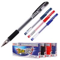 晨光文具盒装中性笔风速Q7办公签字笔0.5mm水笔子弹头12支
