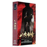 原装正版 八方传奇 电视剧精装版 10DVD 刘欢 贾青 高清视频 光盘