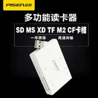 品胜读卡器多合一 *迷你SD卡MS XD TF M2 CF多功能相机CF卡读卡器2.0单反摄像车载