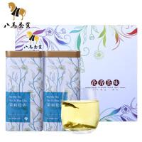 八马茶叶 茉莉花茶 花茶草优质绿茶 新茶花香茶味礼盒装240g