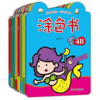 《宝宝涂色书8册智灵童3-6岁婴幼儿画画填色本儿童简.