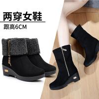 冬季老北京布鞋女棉鞋雪地靴防水台厚底坡跟女靴短靴加绒保暖防滑