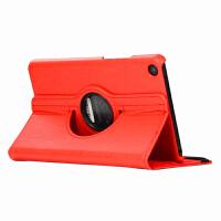 小米平板4保护套8英寸米pad4平板电脑旋转皮套智能休眠外壳2018款