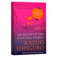 An Artist of the Floating World 浮世画家 英文原版 Kazuo Ishiguro 石黑一