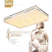 雷士照明 晶皓LED80瓦吸顶灯长方形客厅灯大气智能现代简约 带遥控调光调色