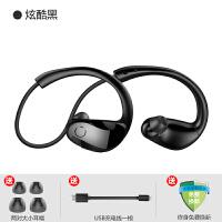 运动型蓝牙耳机跑步挂耳式健身头戴无线入耳塞式双耳适用vivo苹果oppo手机开车通用可接听电话男女 官方标配