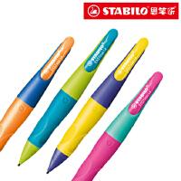 stabilo德国思笔乐儿童小学生正姿活动自动铅笔不断铅1.4mm