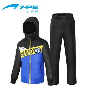 七波辉男童装 秋季儿童运动套装 男童2件套 舒适运动梭织套装