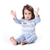 Verantwortung 明德任责 男女宝宝 有机彩棉春秋睡衣套装 经典条纹长袖长裤