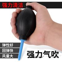 吹气球手表清洁球单反相机皮老虎强力气吹尘橡胶气囊电脑多肉除尘 官方标配