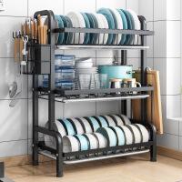 【海格勒】厨房置物架台面碗碟沥水架小型家用放碗架橱柜内盘子收纳架多功能