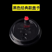 【好货优选】一次性奶茶杯学霸90口径网红塑料果汁饮料杯子500/700MLLOGO