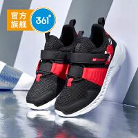 【儿童节立减价:119.5】361度童鞋 男童运动鞋2020春季新款鞋儿童中大童跑步休闲轻便鞋子 N72013506