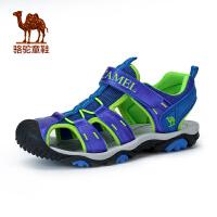 骆驼童鞋 夏季新品儿童青少年户外沙滩鞋男童女童包头运动凉鞋