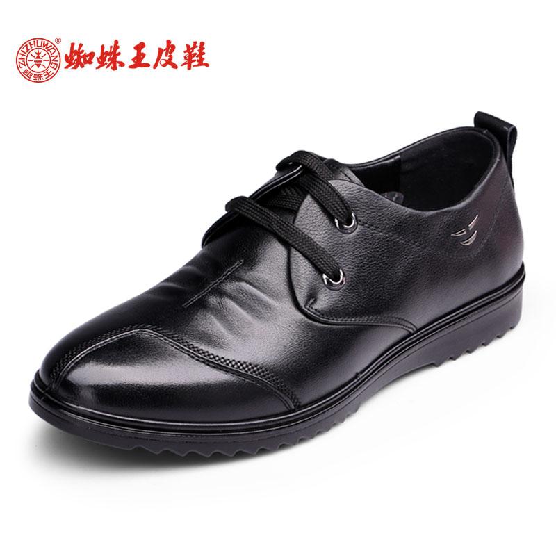 蜘蛛王男鞋2017新款休闲鞋真皮潮流系带单鞋低帮鞋子男士休闲皮鞋