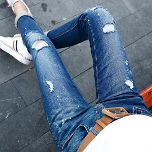 卡茗语2017春款新款破洞牛仔裤女韩版小脚铅笔裤修身弹力九分牛仔裤子潮