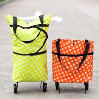 购物车 拖轮包购物车小拉车购物袋折叠手拉拖车买菜车