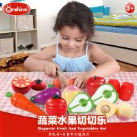 切水果玩具蔬菜切切看 木制宝宝过家家厨房套装切切乐