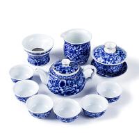 万地金花青花瓷功夫茶具套装 陶瓷日式家用茶具茶壶茶杯礼盒