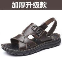 夏季凉鞋男士凉拖鞋耐磨防滑软底休闲头层牛皮牛筋底沙滩鞋子