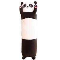 可爱熊猫抱枕长条枕玩偶熊毛绒玩具娃娃