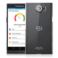 手机壳黑莓Venice手机套Priv保护套透明外壳薄硬来图定制