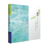 [二手旧书9成新]图说古代水利工程(图说中华水文化丛书),王英华,杜龙江,邓俊,9787517034483,水利水电出