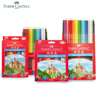 德国辉柏嘉36/48色城堡彩铅笔专业手绘套装72色经典油性彩色铅笔
