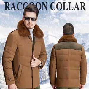 吉普盾商务休闲羽绒服加厚保暖獭兔毛领御寒羽绒外套男士中长款羽绒大衣