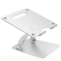 苹果桌面升降台笔记本支架子支撑底座托架电脑抬高增高垫高mac防颈椎铝合金