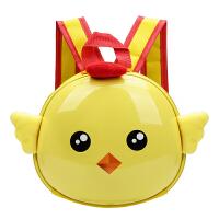 儿童背包女防走失包男宝宝书包幼儿园小书包动物蛋壳包