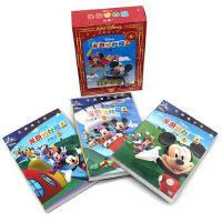 米奇妙妙屋dvd高清全集迪士尼中英文双语动画片卡通光盘光碟片