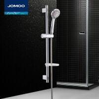 【限时直降】九牧(JOMOO)卫浴淋浴手持花洒 带升降杆套装 辅助增压花洒头淋浴喷头 S82013